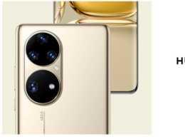 """華為P50 Pro手機保持了一貫的""""專業水準"""",帶來卓越的""""科技體驗""""!"""
