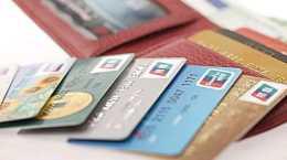 信用卡要不要登出