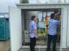 抗澇保供,搶險救援 中國燃氣捐款700萬港幣支援河南抗澇救災