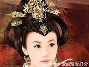 她是西漢最後一位皇后,父親是王莽,為何能留下女中英烈的美名!