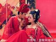 皇帝的女兒真的不愁嫁嗎?其實是沒幾個人想娶,因為結局太悲慘