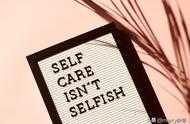 自我批評是毒藥,我們如何來解毒?