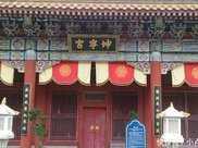 坤寧宮是皇后的寢宮,為何會成為一個神秘而又髒亂不堪之所!