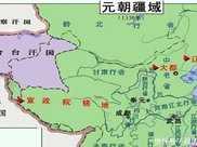 元朝的統治為當時的中國帶來了什麼不一樣的東西!