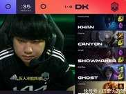 LOL:DK全員突臉卻只能秒一人,KT輕鬆化解多蘭像個戰神!