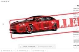 """特斯拉 Model S Plaid+ 取消,馬斯克稱""""沒有必要"""""""