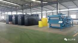 醫院汙水處理系統工程設計方案,塗山環保
