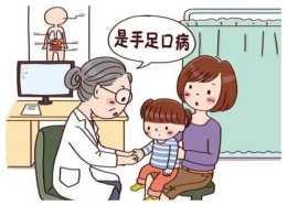 手足口病初期症狀,手足口病初期有哪些表現