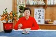 開心果姐姐:用金錢銀花燉瘦肉去肝火