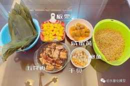 鮑魚海鮮蛋黃肉粽 看起來很豐富的樣子~