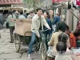 雞毛飛上天:神一樣的對手,豬一樣的隊友,陳江河被豬隊友氣死了