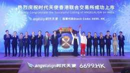 時代天使上市首日市值破750億,松柏投資發信致敬中國正畸醫生