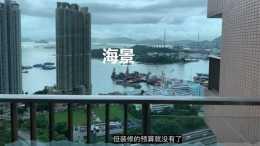 香港1200萬海景房就長這樣?50㎡1廚1衛1臥,網友:很不錯了