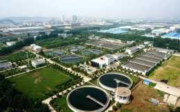 過去十年應用最廣泛的汙水處理工藝,塗山環保