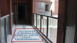 兩梯四戶連廊房, 中間兩戶都是我的, 物業憑啥不讓我封中間走廊?