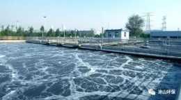 汙水處理廠執行異常事故應急預案,塗山環保