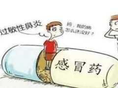 清鼻堂科普:知道自己患有鼻炎,哪到底是什麼鼻炎?
