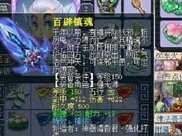 夢幻西遊:誓要追趕李永生的玩家,2020年在東海灣抓了3329萬隻大海龜