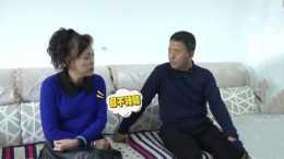 58歲大媽相親,她要求男方出錢給兒子結婚,大叔直言:我不敢接盤