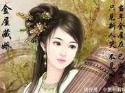 【衡水說】陳皇后簡介漢武帝劉徹的第一任皇后堂邑侯陳午的生平