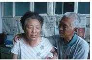 80歲老太太年輕時出軌丈夫,花甲之年以後,遭丈夫唾棄