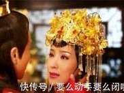 皇帝為了娶35歲的女人,休了16歲的妻子,專家說真好!