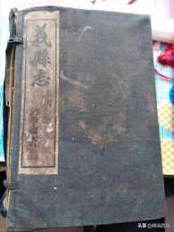 老人多年珍藏,至今還未面世,這套書可能是當世唯一