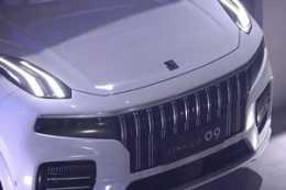 千呼萬喚始出來,領克首款中大型SUV正式釋出,將於第四季度上市