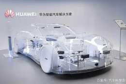 北汽極狐αS五月銷量僅為231輛,華為為何沒能拯救北汽新能源?