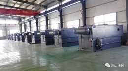 氣浮法處理含油汙水的工藝最佳化研究,塗山環保